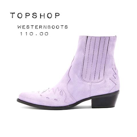 Topshop westernboots