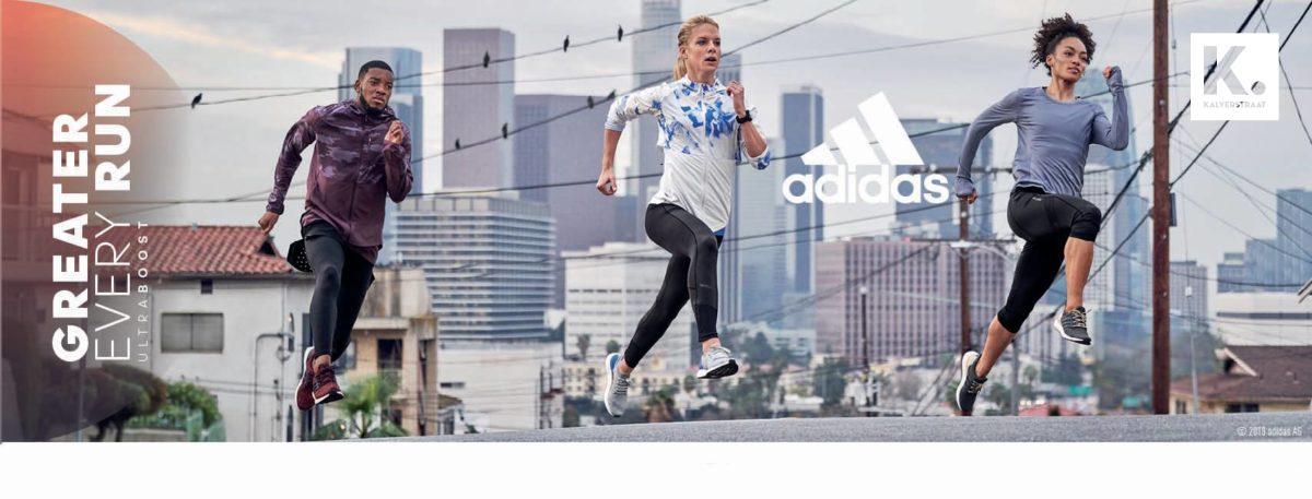Perry X Adidas City Run Amsterdam