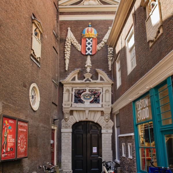 Amsterdam Museum Kalverstraat